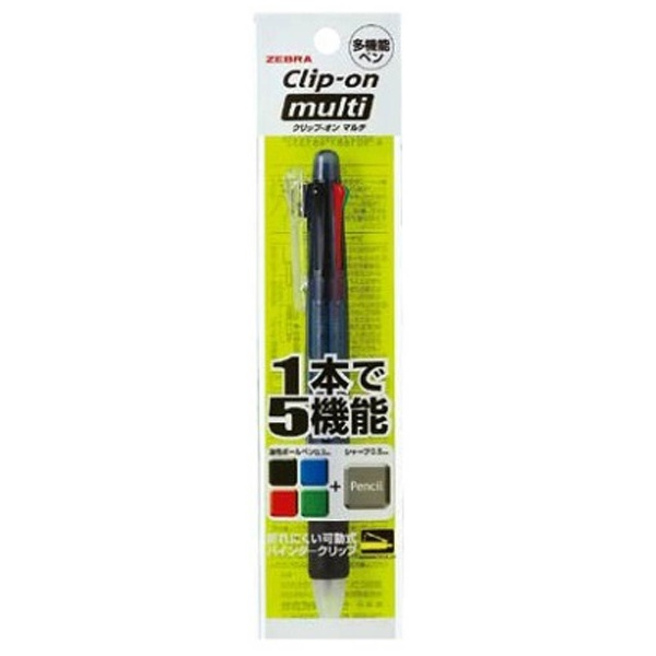 ゼブラZEBRA[多機能ペン]クリップ-オンマルチ黒(ボール径:0.7mm+芯径0.5mm)パック入りP-B4SA1-BK