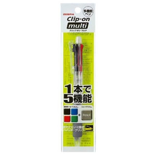ゼブラZEBRA[多機能ペン]クリップ-オンマルチ透明(ボール径:0.7mm+芯径0.5mm)パック入りP-B4SA1-C