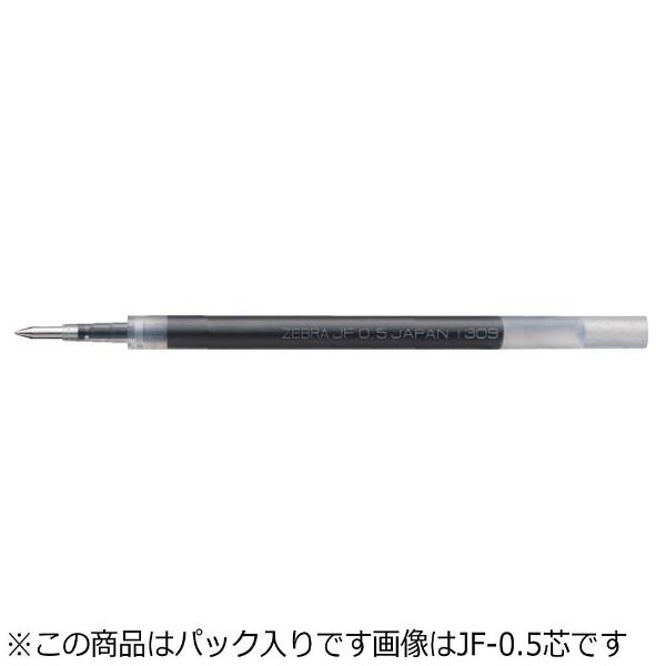 ゼブラZEBRA[ボールペン替芯]ジェルボールペン替芯JF-1.0芯ブルーブラック(ボール径:1.0mm)パック入1本PRJF10-FB