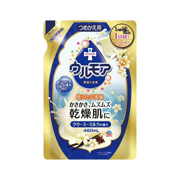 アース製薬Earthulmore(ウルモア)保湿入浴液クリーミーミルクつめかえ用480ml〔入浴剤〕
