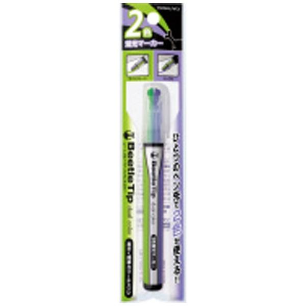 コクヨKOKUYO2色蛍光マーカービートルティップデュアルカラーライトグリーン/パープルPM-L303-2-1P