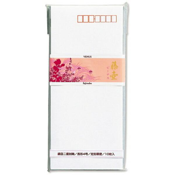 マルアイMARUAI[封筒]網目二重封筒長形4号ビーナス10枚入フ-32
