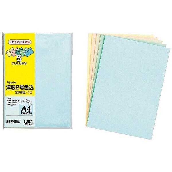 マルアイMARUAI[封筒]洋形2号5色×2枚入ヨ-102コミ