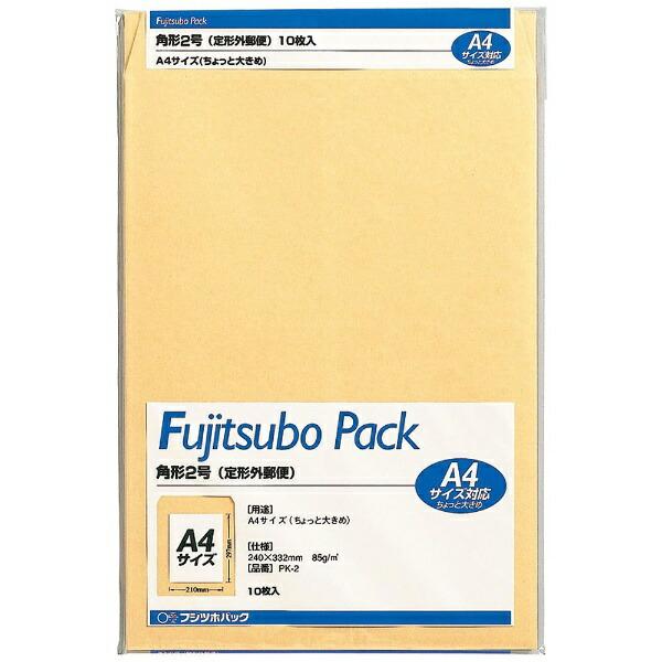 マルアイMARUAI[封筒]クラフト封筒角形2号10枚PK-2