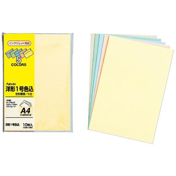 マルアイMARUAI[封筒]洋形1号5色×2枚入ヨ-101コミ
