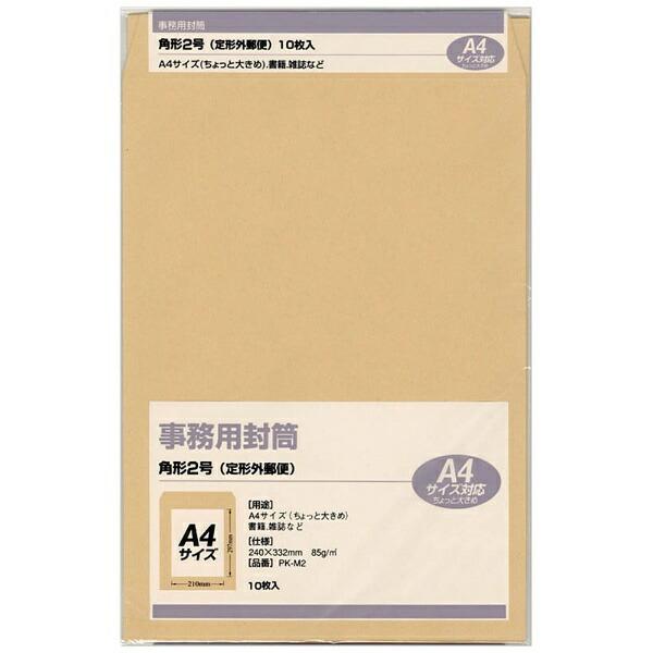 マルアイMARUAI[封筒]オリジナル事務用封筒角形2号A410枚入PK-M2