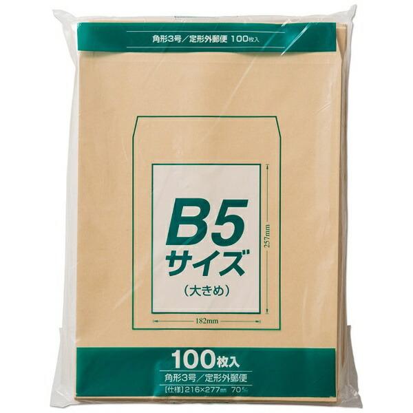 マルアイMARUAI[封筒]クラフト封筒角形3号B5サイズ大きめ100枚PK-Z137