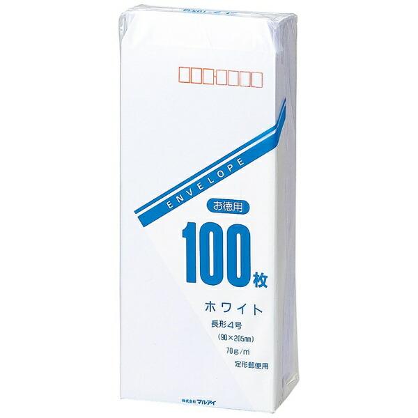 マルアイMARUAI[封筒]ホワイト封筒長形4号100枚トク-103H
