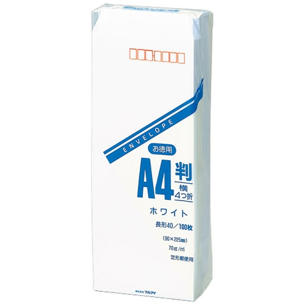マルアイMARUAI[封筒]ホワイト封筒長形40号100枚トク-123