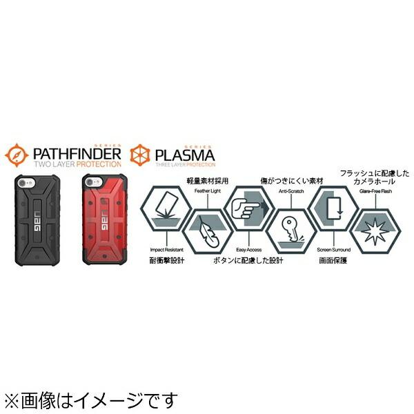 UAGURBANARMORGEARiPhone7用PathfinderCaseブラックURBANARMORGEARUAG-RIPH7-BLK