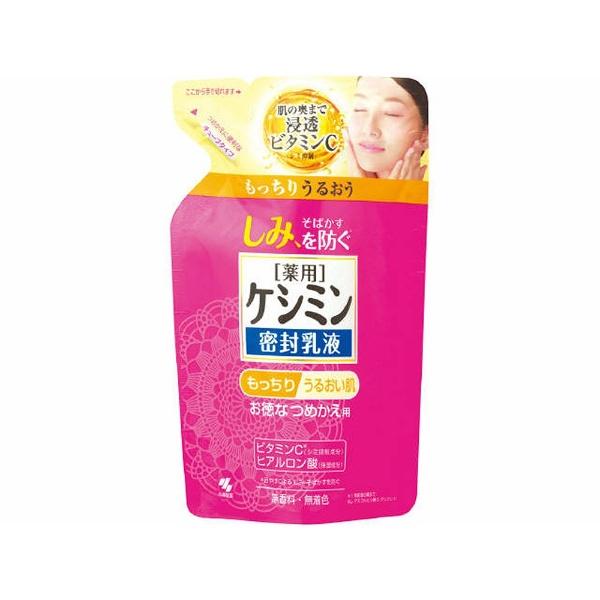 小林製薬Kobayashi薬用ケシミン密封乳液つめかえ用115ml