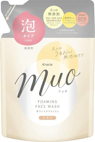 クラシエKracieMuo(ミュオ)泡の洗顔料(180ml)つめかえ用〔洗顔料〕【wtcool】
