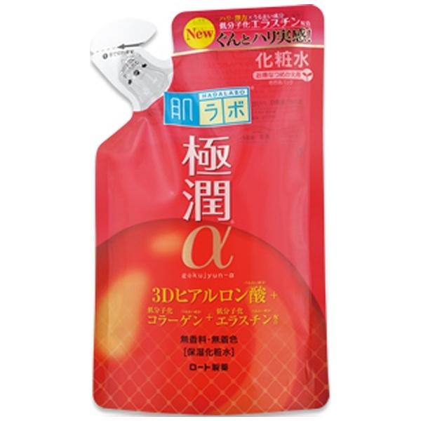 ロート製薬ROHTO肌研(ハダラボ)極潤α3Dヒアルロン酸保湿化粧水(170ml)つめかえ用[化粧水]【wtcool】