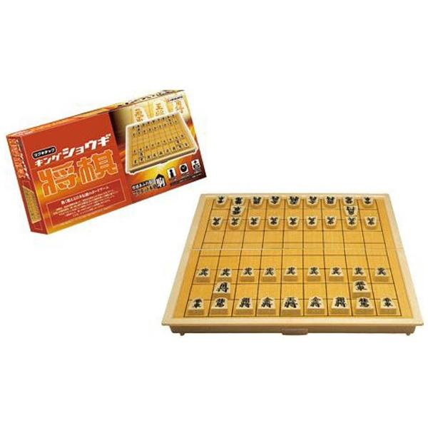 はなやまHanayamaマグネチックキング将棋[人気ゲーム1202]