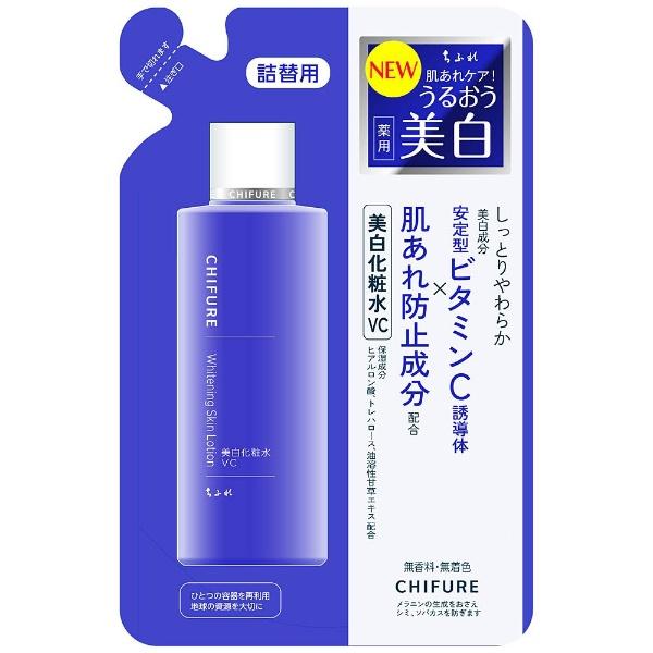 ちふれ化粧品美白化粧水VCつめかえ用(180ml)[化粧水]【wtcool】