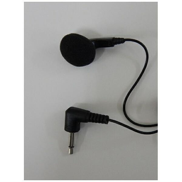 オーム電機OHMELECTRICインナーイヤー型EAR-0008ブラック[φ3.5mmミニプラグ][EAR0008]