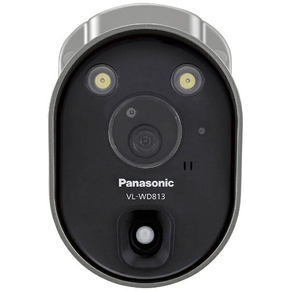パナソニックPanasonicセンサーライト付屋外ワイヤレスカメラVL-WD813K[VLWD813K]panasonic