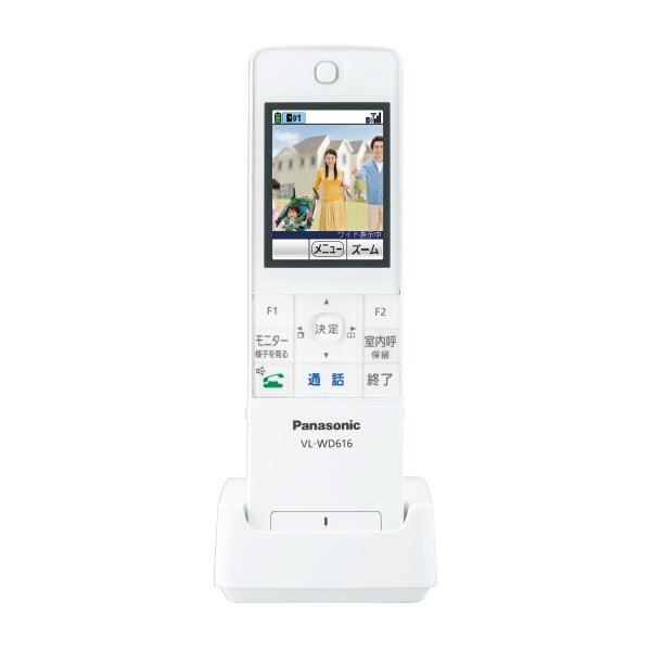 パナソニックPanasonicワイヤレスモニター付テレビドアホンVL-SWH705KL[インターホンワイヤレススマホVLSWH705KL]