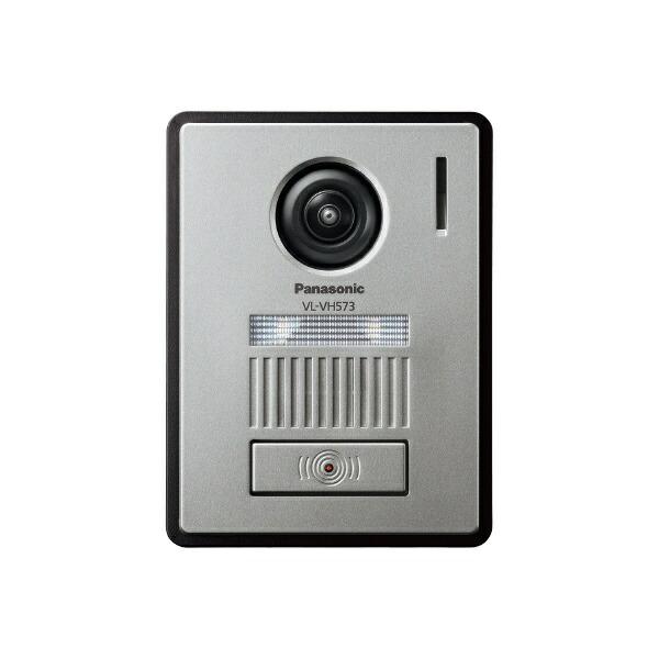 パナソニックPanasonicテレビドアホンVL-SVH705KL[VLSVH705KL]panasonic