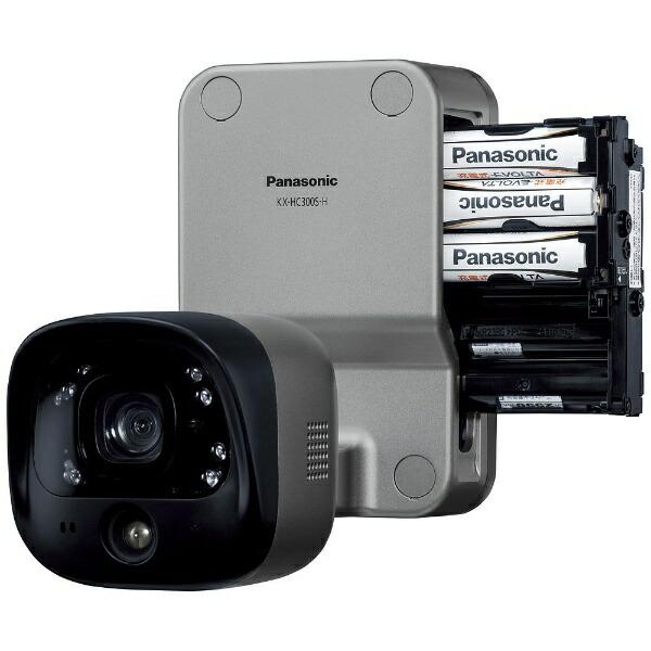 パナソニックPanasonicホームネットワークシステム「スマ@ホームシステム」(屋外バッテリーカメラ)KX-HC300S-H[KXHC300SH]panasonic