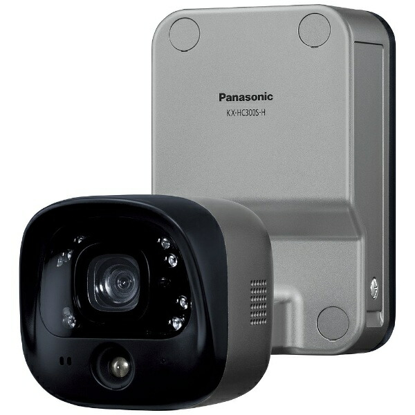 パナソニックPanasonicKX-HC300SKネットワークカメラスマ@ホームシステム[暗視対応/無線/屋外対応][KXHC300SKH]panasonic