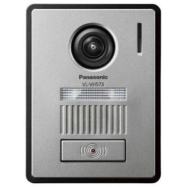 パナソニックPanasonicカメラ玄関子機VL-VH573L-H[VLVH573LH]panasonic