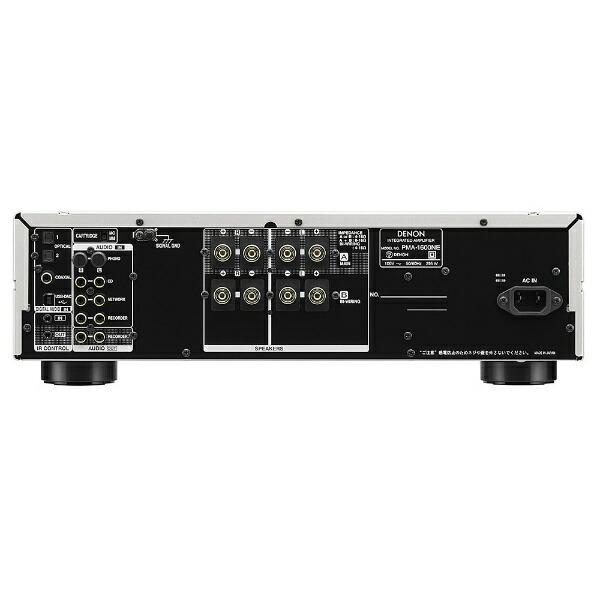 デノンDenon【ハイレゾ音源対応】DSD対応USB-DAC搭載プリメインアンプPMA1600NESP【日本製】[トランジスタ/対応][PMA1600NESP]