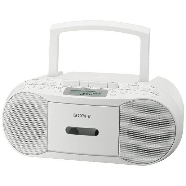 ソニーSONYCFD-S70ラジカセホワイト[ワイドFM対応/CDラジカセ][CFDS70WC]