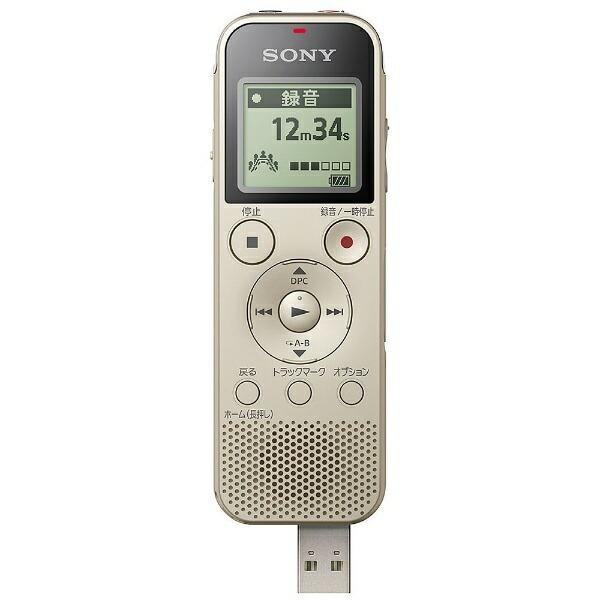 ソニーSONYICD-PX470FICレコーダーゴールド[4GB][録音機ボイスレコーダー小型高音質長時間]
