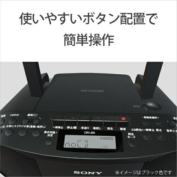 ソニーSONYラジカセCFD-S70ピンク[ワイドFM対応/CDラジカセ][CFDS70PC]