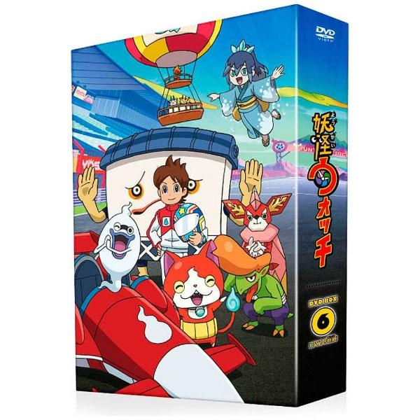 メディアファクトリーMEDIAFACTORY妖怪ウォッチDVD-BOX6【DVD】