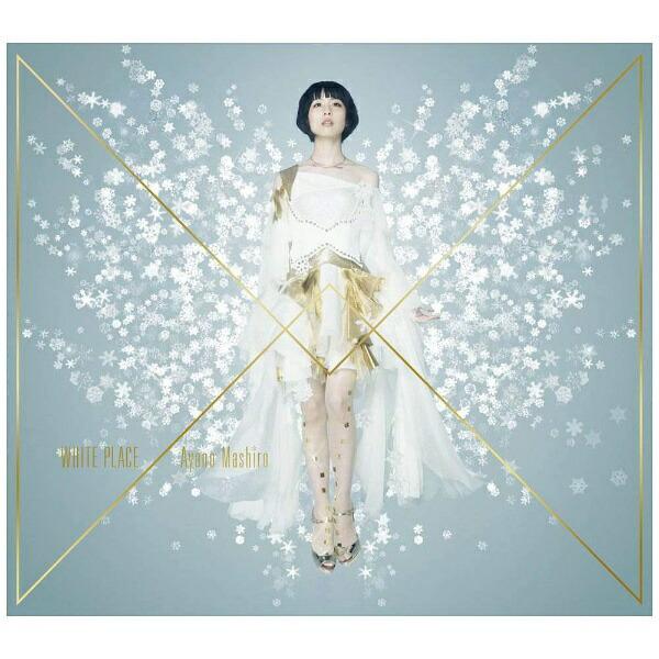 ソニーミュージックマーケティング綾野ましろ/WHITEPLACE初回生産限定盤A【CD】