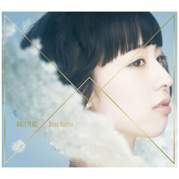ソニーミュージックマーケティング綾野ましろ/WHITEPLACE初回生産限定盤B【CD】