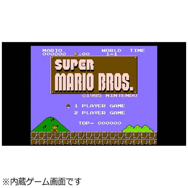 任天堂Nintendo[お一人様一台限り]ニンテンドークラシックミニファミリーコンピュータ[ゲーム機本体][クラシックミニファミコン]