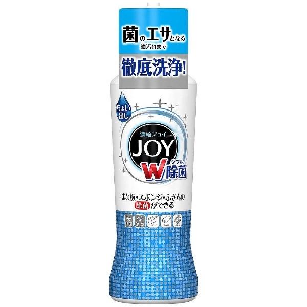 P&GピーアンドジーJOY(ジョイ)W除菌コンパクト本体190ml〔食器用洗剤〕