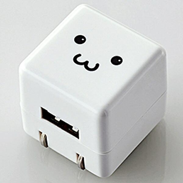 エレコムELECOMオーディオ用AC充電器CUBE/1A出力/USB1ポート(フェイス)AVA-ACUAN007WF