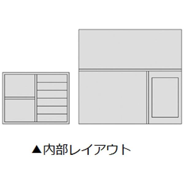 茶谷産業ChataniメンズボックスM240-575BK