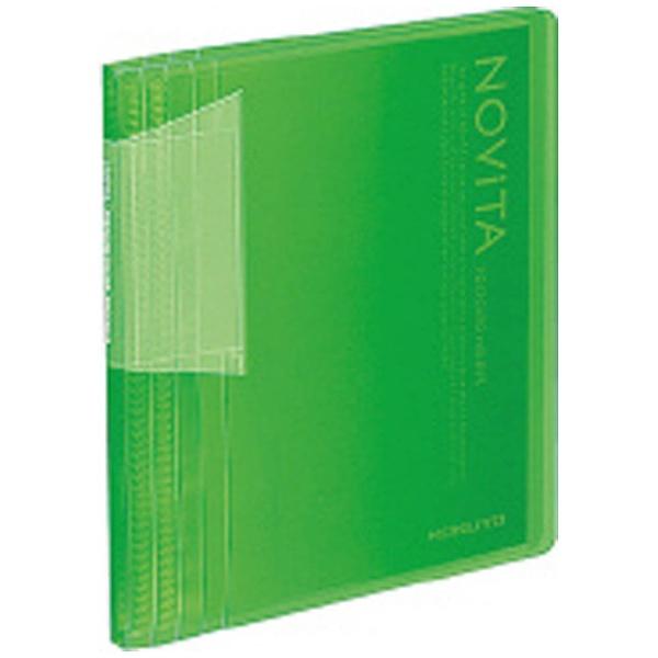 コクヨKOKUYO[ホルダー]ポストカードホルダーノビータ60枚限定色:ライトグリーンハセ-N60LG