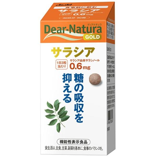 アサヒグループ食品AsahiGroupFoodsDear-Natura(ディアナチュラ)ディアナチュラゴールドサラシア90粒〔機能性表示食品〕【wtcool】