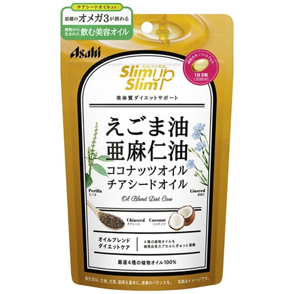アサヒグループ食品AsahiGroupFoodsSlimupSlim(スリムアップスリム)4種の植物オイルカプセル90粒〔美容・ダイエット〕【wtcool】