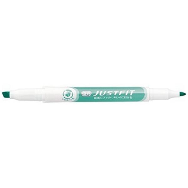 ゼブラZEBRA[蛍光ペン]ジャストフィットブルーグリーンWKT17-BG
