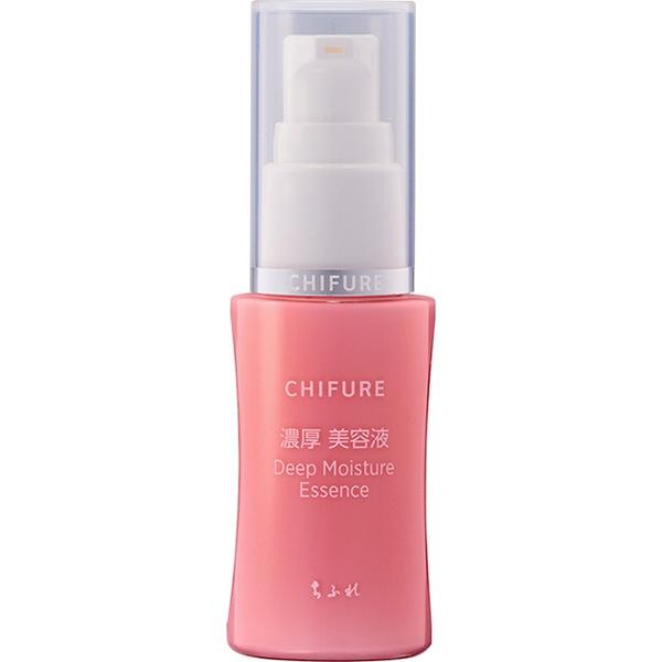 ちふれ化粧品濃厚美容液(30ml)[美容液]