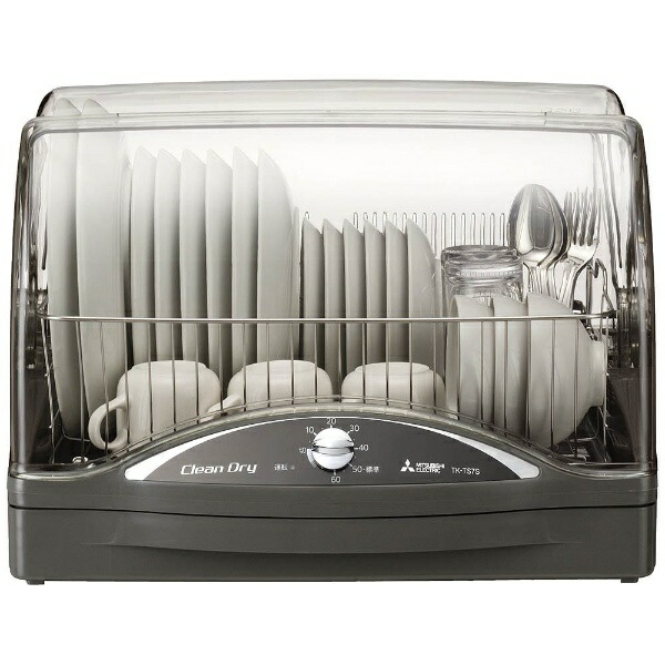 三菱MitsubishiElectric食器乾燥機CleanDry(クリーンドライ)ウォームグレイTK-TS7S[6人用][TKTS7S]