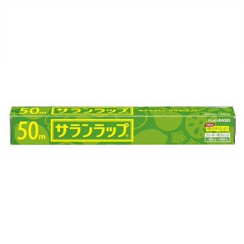 旭化成ホームプロダクツAsahiKASEI新サランラップ30×50