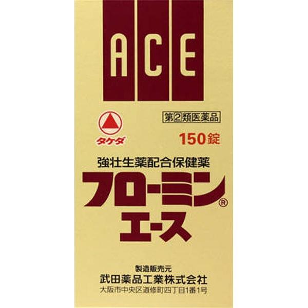 【第(2)類医薬品】フローミンエース(150錠)アリナミン製薬AlinaminPharmaceutical