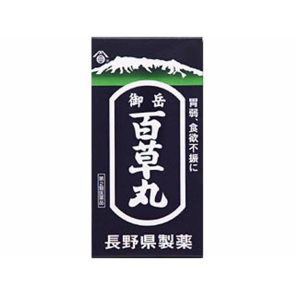 【第2類医薬品】御岳百草丸(4100粒)【wtmedi】長野県製薬