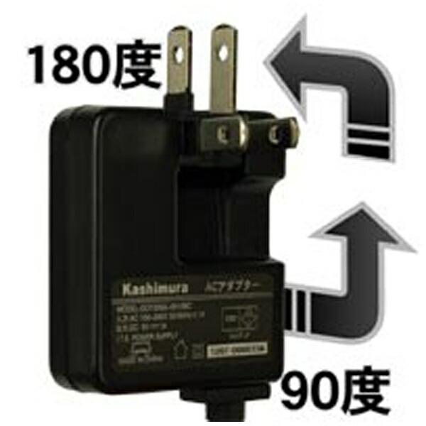 樫村KASHIMURA[microUSB]ケーブル一体型AC充電器(1m)ブラックAJ-521