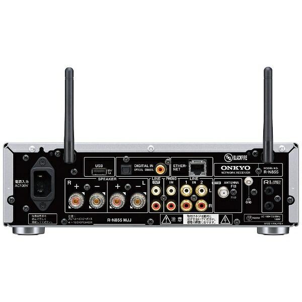 オンキヨーONKYO【ハイレゾ音源対応】ネットワークレシーバーINTECR-N855S[DAC機能対応/ハイレゾ対応][RN855S]