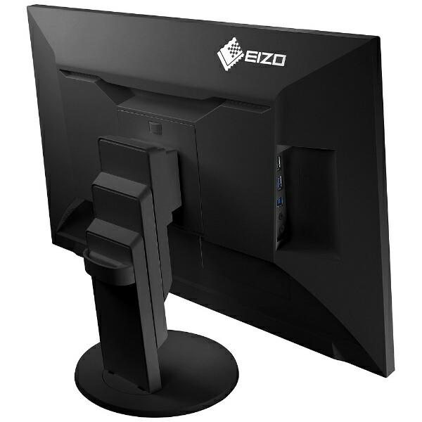 EIZOエイゾーLEDバックライト搭載液晶モニターFlexScanブラックEV2451-RBK[23.8型/ワイド/フルHD(1920×1080)][23.8インチ液晶ディスプレイEV2451RBK]