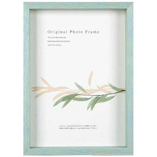 A.P.J.ARTPRINTJAPANアートプリントジャパンアートボックスフレーム(高さ:35mm)A4(パステルブルー)